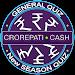 Download Crorepati 2017 Quiz 3.1 APK
