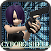 Download Cyborg in the Shell Ghost Hack 1.0 APK