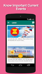 Download Daily GK Current Affairs Hindi 2018-19 and Quiz 1.38 APK