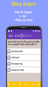 Download Daily GK Current Affairs Hindi 2018-19 and Quiz 1.43 APK