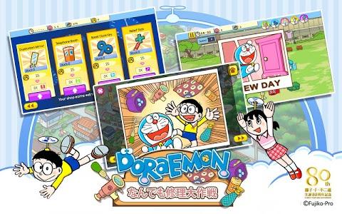 Download Doraemon Repair Shop 1.5.0 APK