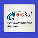 Download E-Okul 1.0 APK