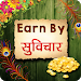 Download Earn By Suvichar 1.0 APK