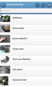 screenshot of Engine technology version 7.2.4