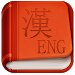 Download English Chinese Dictionary 3.5.1 APK