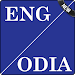 Download English To Odia Dictionary 5.0 APK