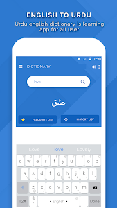 screenshot of English Urdu Dictionary version 2.0