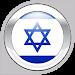Download FREE Hebrew by Nemo 1.4.0 APK