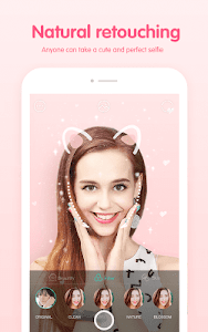 Download Faceu - Cute stickers camera 3.4.1 APK