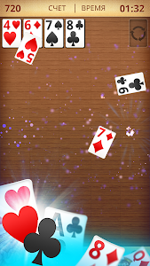 Download Free Solitaire 3.0 APK