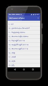 Download GK(Current Affairs) in Telugu 2.0 APK