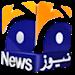 Download Geo News 1.0 APK
