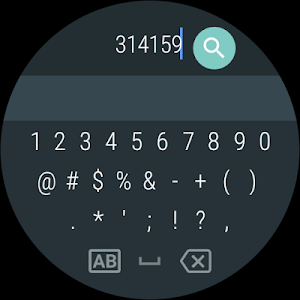 screenshot of Google Japanese Input version Varies with device
