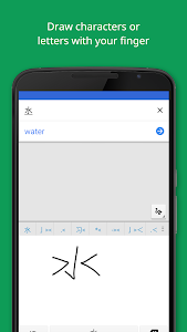 Download Google Translate 5.24.0.RC03.215226804 APK