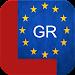 Download Greek Driving Test  APK