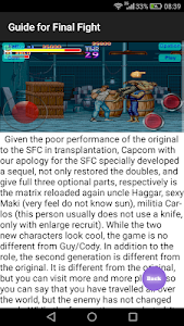 screenshot of Guide for Final Fight version 1