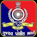 Download Gujarat Police Bharti 2018 1.7 APK