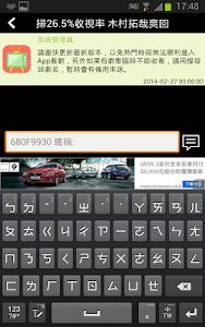 screenshot of HERO 2014 (II)~神播版 version 4.0.14