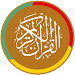 Download Al Quran Tajwid, Tafsir, Audio 1.2.9 APK