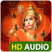Download Hanuman Chalisa (HD Audio) 5.9 APK