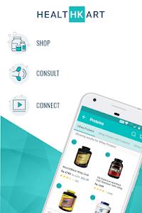 screenshot of HealthKart Shopping App version 7.0.0