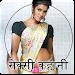 Download Hindi Desi Sexy Kahaniya 1.1 APK
