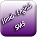 Download Hindi English SMS 1.1 APK