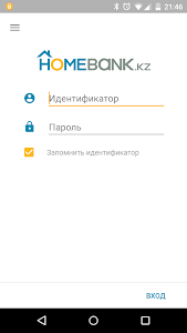 screenshot of HomeBank version 4.2.7
