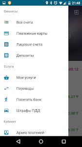 screenshot of HomeBank version 4.1.5