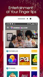 Download Home Mazala 1.7.0 APK