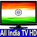 Download India TV All Channels HD 1.0 APK