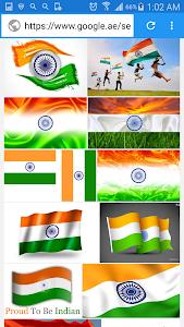 screenshot of Indian Browser version 0.1