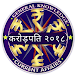 KBC Crorepati English Quiz Game 2018