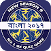 Download KBC In Bengali - Bengali GK App Of 2017 1.0.0 APK