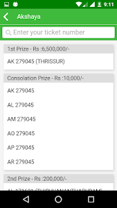 Download Kerala Lottery Results 1.3.0 APK