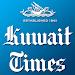Download Kuwait Times Revision 20021 APK