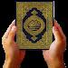 Download Le Coran en Francais BAZONI APK