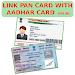Download Link Pan card With Aadhar Card 1.0 APK