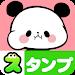 Download MOCHI MOCHI PANDA Stickers Free 1.1.6 APK