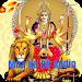 Download Maa Ka Dil Audio 9.0.0 APK