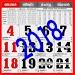 Download Malayalam Calendar 2018 1.3 APK