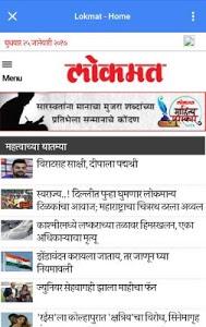 Download Marathi News Top Newspapers 1.3 APK