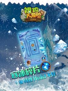 Download Marble Smash 3D 1.4.1 APK