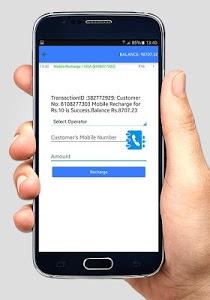 Download MoneyOnMobile Retailer App 6.4 APK