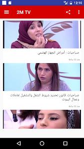 Download Morocco TV Tube 1.0 APK