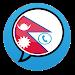 Download Nepali Messenger-Nepal's Most Downloaded Messenger 1.0.6 APK
