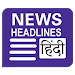 Download Daily Hindi News (Live) 2.0.3 APK