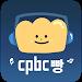 Download PBC Radio 3.2.0 APK