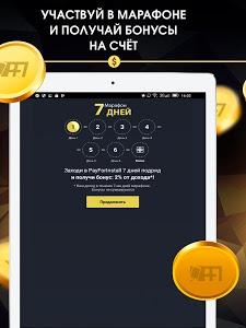 Download PFI: mobile earnings 5.4.3 APK