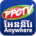 Download PPCTV Anywhere 2.0.7 APK